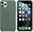Apple iPhone 11 Pro Max 512 GB kuld_5
