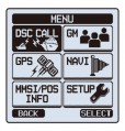 HX870 Menu display
