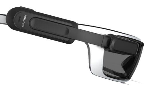 Varia Vision –Heads Up Display1
