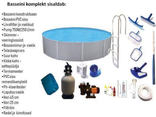bassein ümar 550cm_komplekt