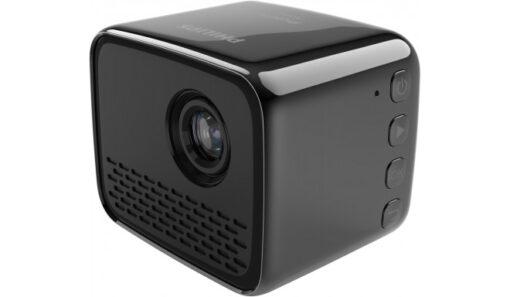 philips-projektor-picopix-nano